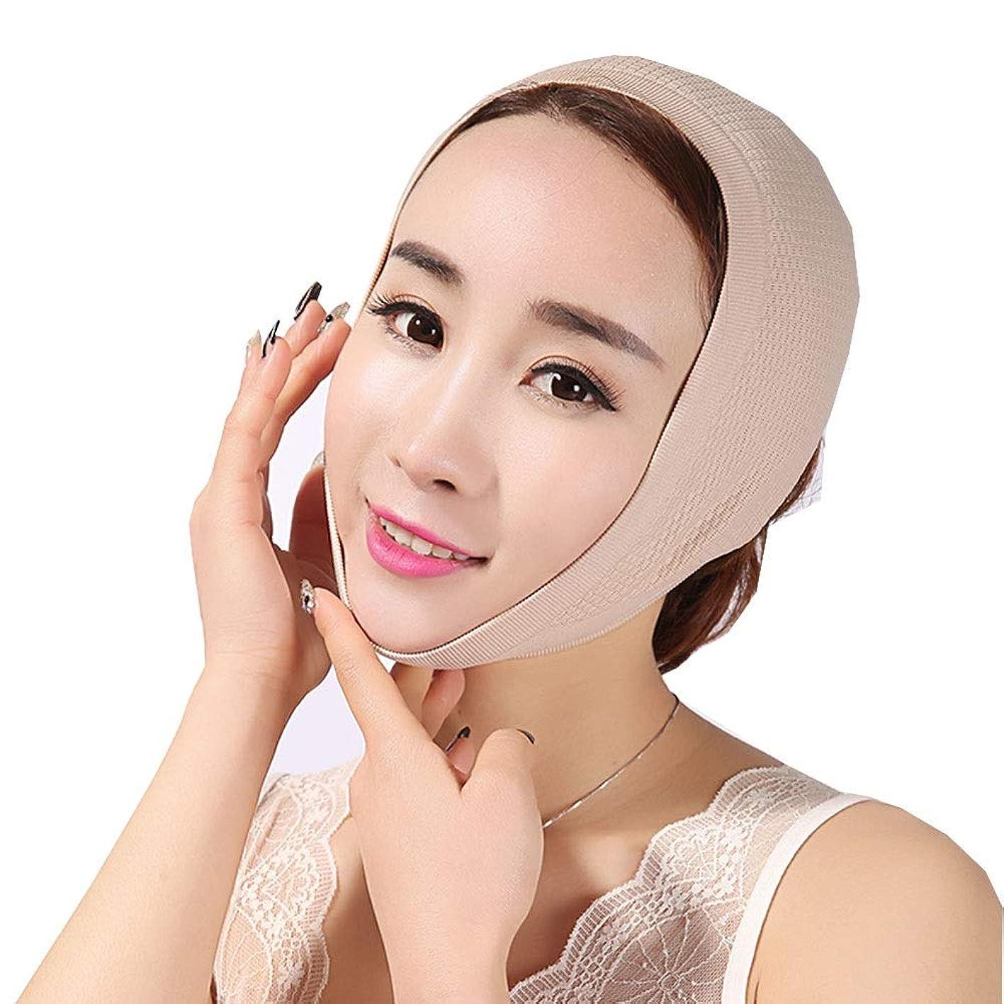 うなり声スペイン語人種GYZ フェイスマスクで眠る薄い顔フェイスリフトフェイスリフトアーティファクトスモールフェイスVフェイスリフト付きフェイスフェイス包帯引き上げジョーセット Thin Face Belt