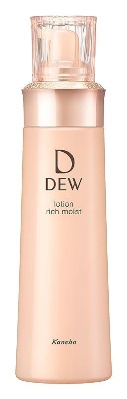 りアラブ協定DEW ローション とてもしっとり 本体 150ml 化粧水