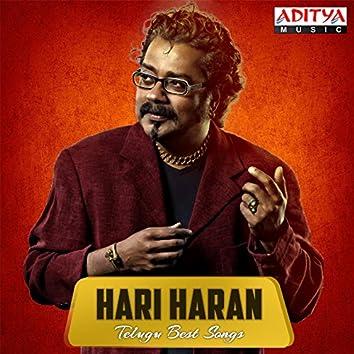 Hari Haran Telugu Best Songs
