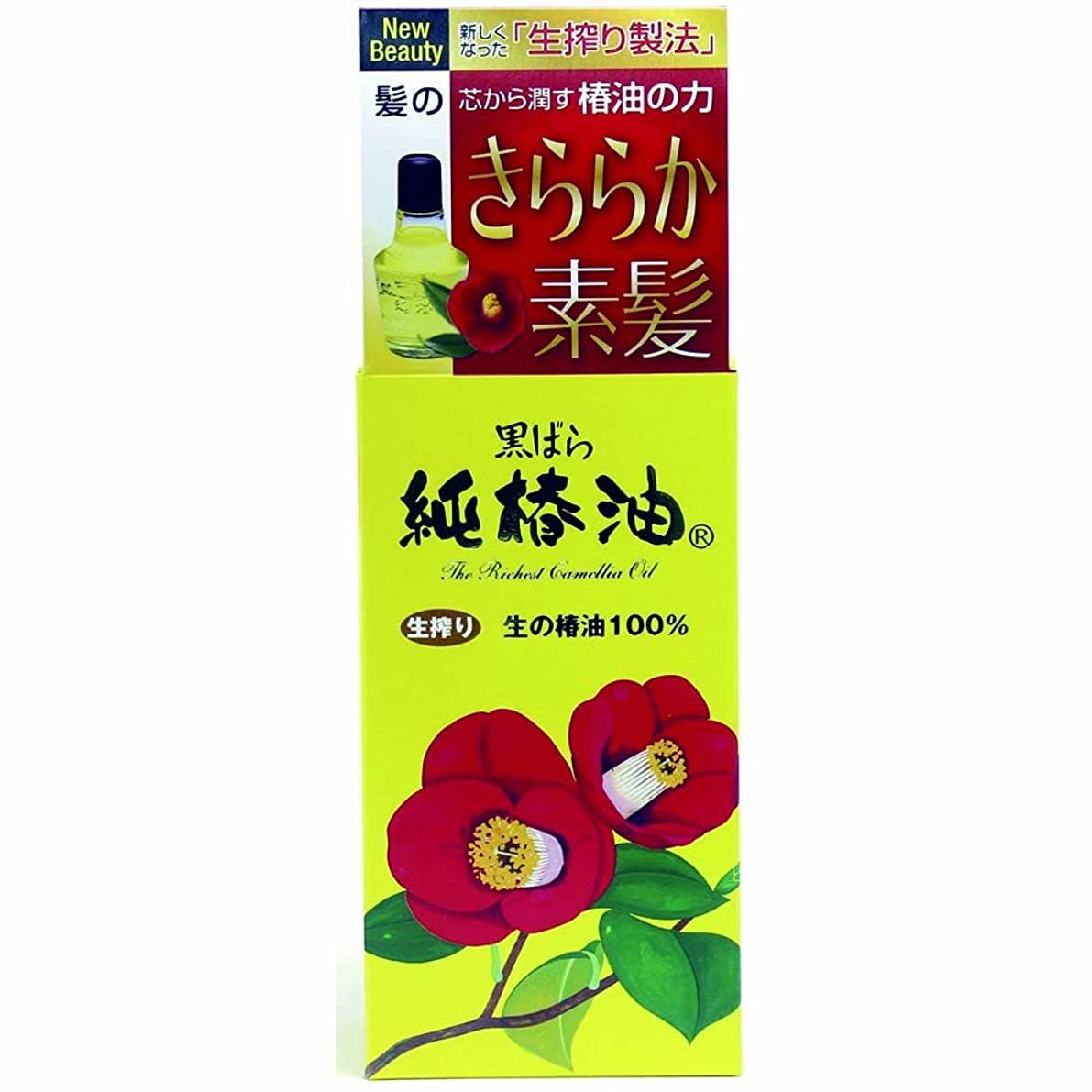 人生を作る注釈を付ける九時四十五分黒ばら 純椿油 (72mL)