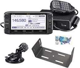 Bundle - 4 Items - Includes Icom ID-5100A Deluxe VHF/UHF D-Star Transceiver, MBF-1 Control Head Suction Cup Base, MBF-4 Ma...