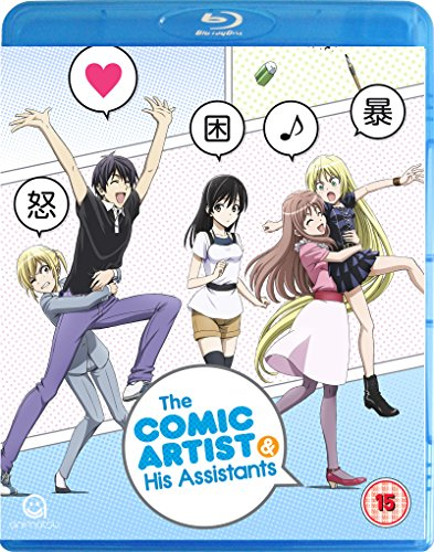 Comic Artist & His Assistants, The - Complete Series...