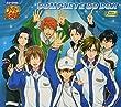 ミュージカル「テニスの王子様」コンプリートBOX