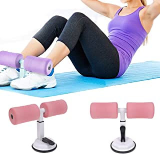 TXIN Sit-ups Assistant Device, Adjustable Sit Up Exercise Bar, Self-Suction Travel Workout Fitness Home Gym Equipment for ...