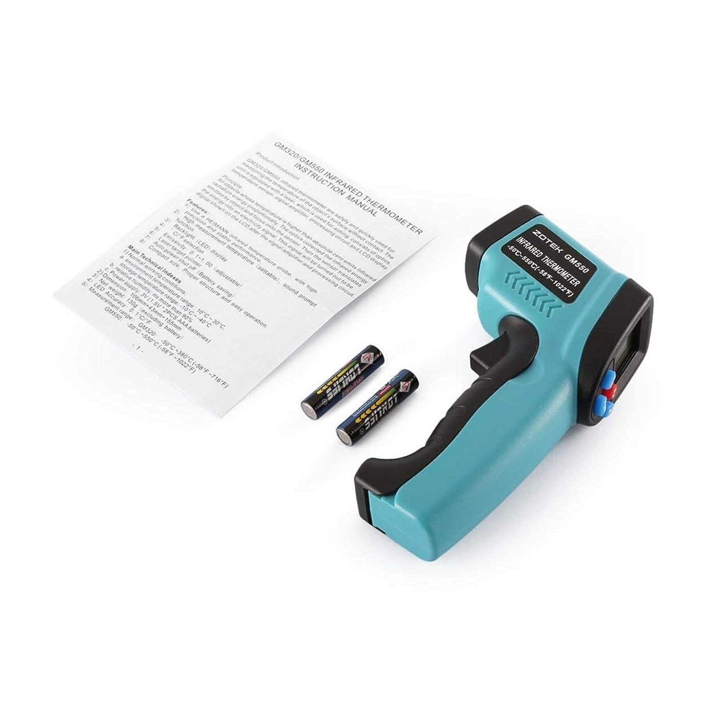 語あなたは木Saikogoods クリスマスプレゼント ZOTEK G550コンパクトレーザーデジタル赤外線温度計LEDバックライト付き調節可能放射率レーザーターゲットポインター