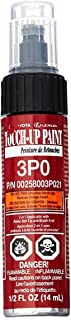 Genuine Toyota 00258-003P0-21 Super Red V Touch-Up Paint Pen (.44 fl oz, 13 ml)