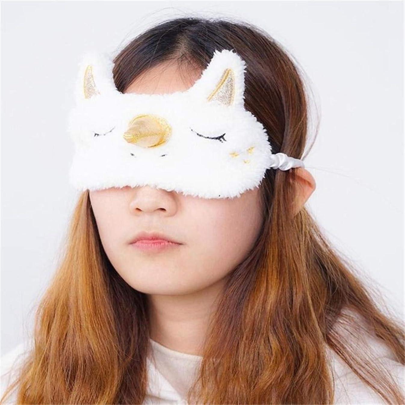 アコード法律同様にNOTE 1ピースユニコーンかわいい睡眠マスクアイシェードカバーパッチ用女の子子供ティーン目隠し旅行化粧アイケアツールナイトアクセサリー