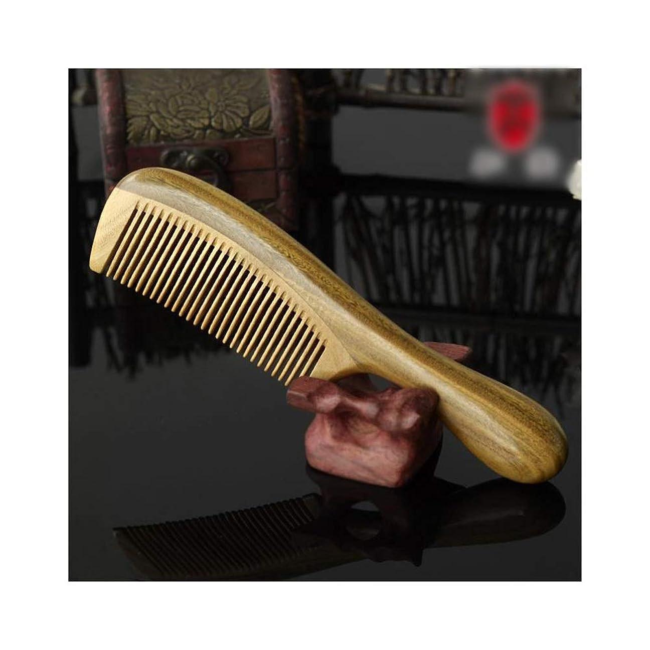 物理的なクランプバラ色WASAIO 無静的マッサージ髪の木製くしDetangleコムズメンズ?レディース?ブラシセットパドルナチュラルグリーンサンダルウッドヘアカットツール
