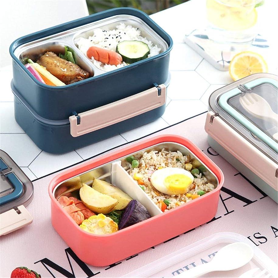 コンテンポラリーサイズ米国304ステンレス鋼保冷ランチボックスダブル層ポータブルランチボックス食器封印されたランチボックス 仕事用弁当箱、 (Color : Red, Size : 20x14x13cm)