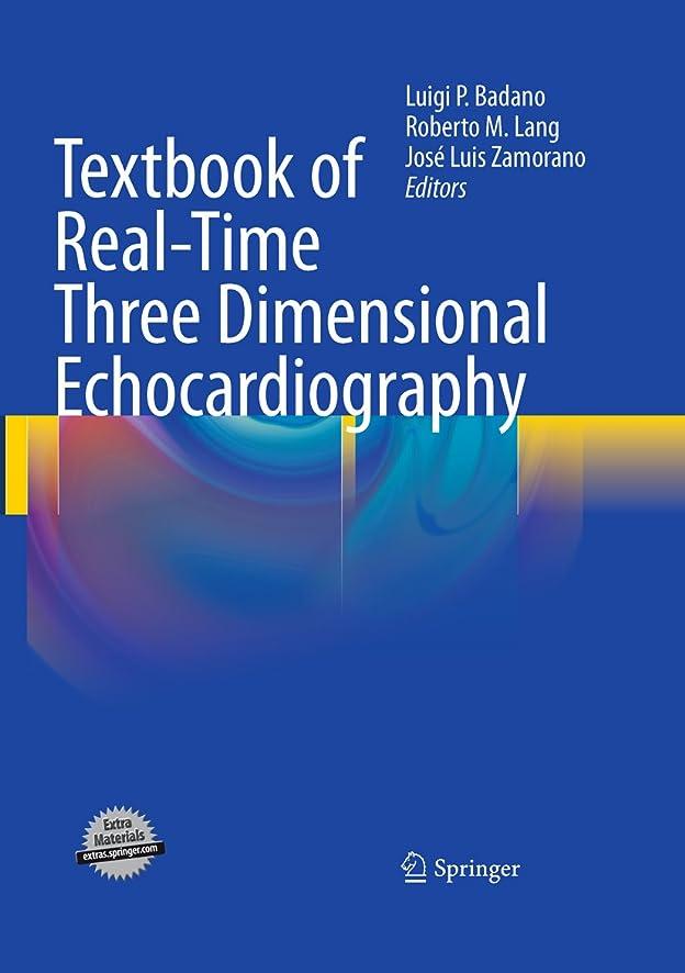 櫛有望行進Textbook of Real-Time Three Dimensional Echocardiography (English Edition)