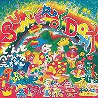 サマーオブどんと実況録音盤1998