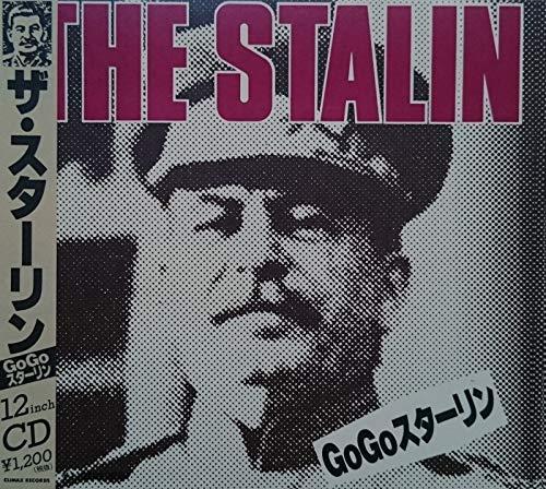 GO GO スターリン