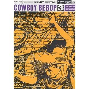 """COWBOY BEBOP 3rd.Session [DVD]"""""""