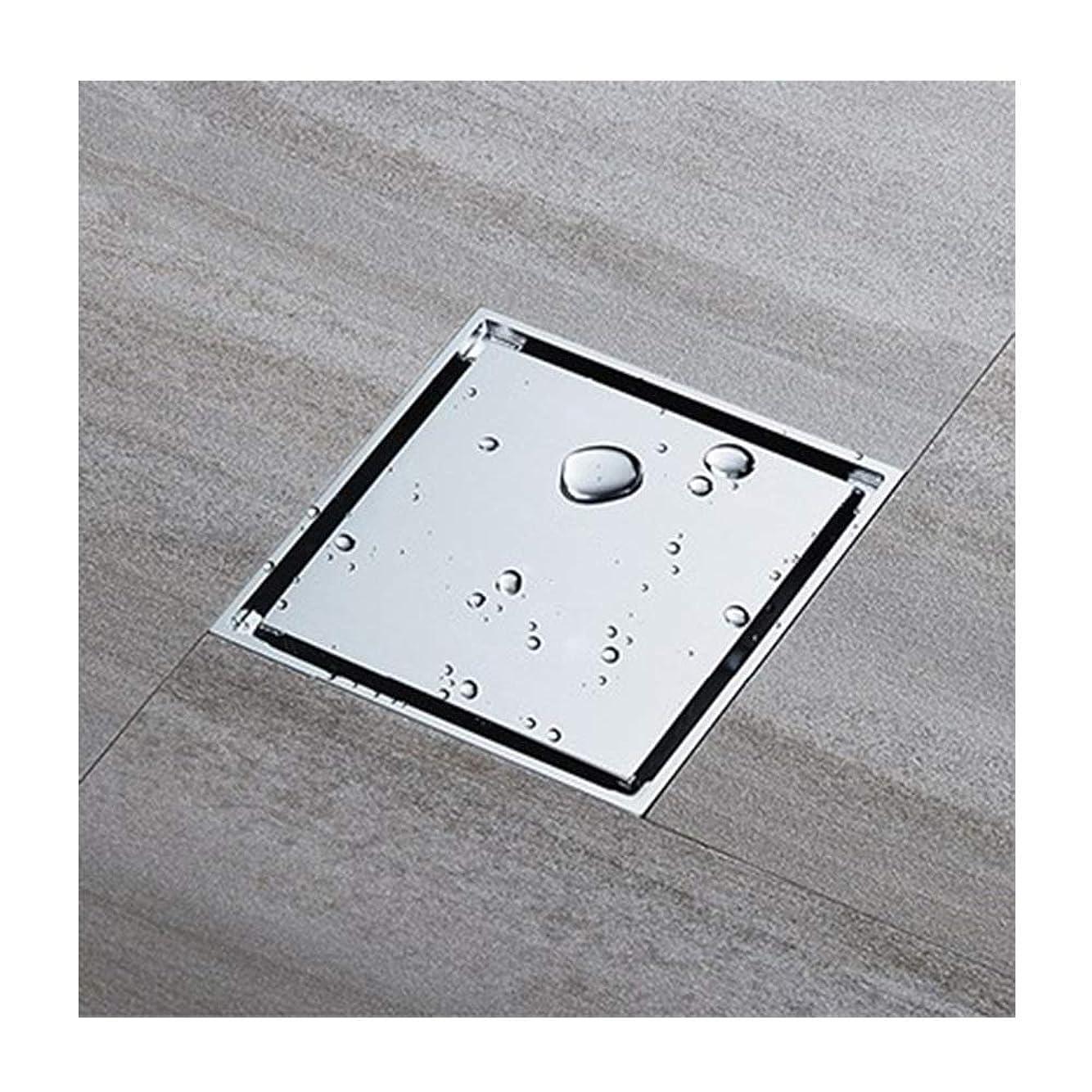バック弱い取り消すバスルームキット 床排水カバー廃棄物排水器洗濯排水器専用シャワー床格子排水真鍮バスルームキッチンアクセサリー (Color : H051)
