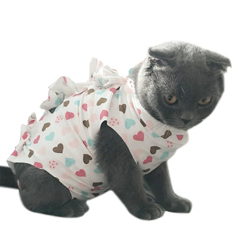 巡礼者注ぎます祈るAlien Pet 猫 犬 術後服 術後ウェア 避妊 傷口の保護