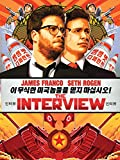 The Interview poster thumbnail