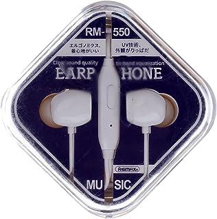سماعة Rm-550 سلكية في الاذن من ريماكس - ابيض