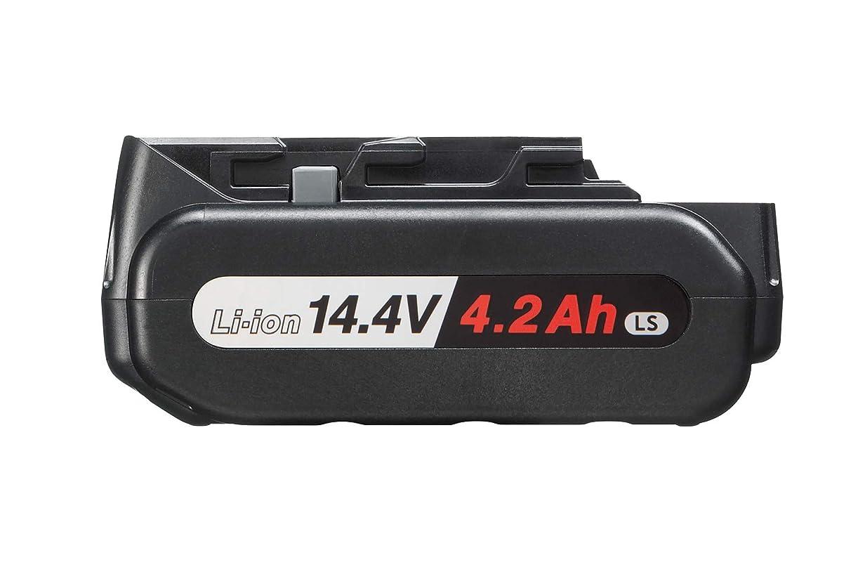 麻痺させる従うディレクターパナソニック 電池パック リチウムイオン 14.4V4.2Ah (充電器付き) EZ9L45ST