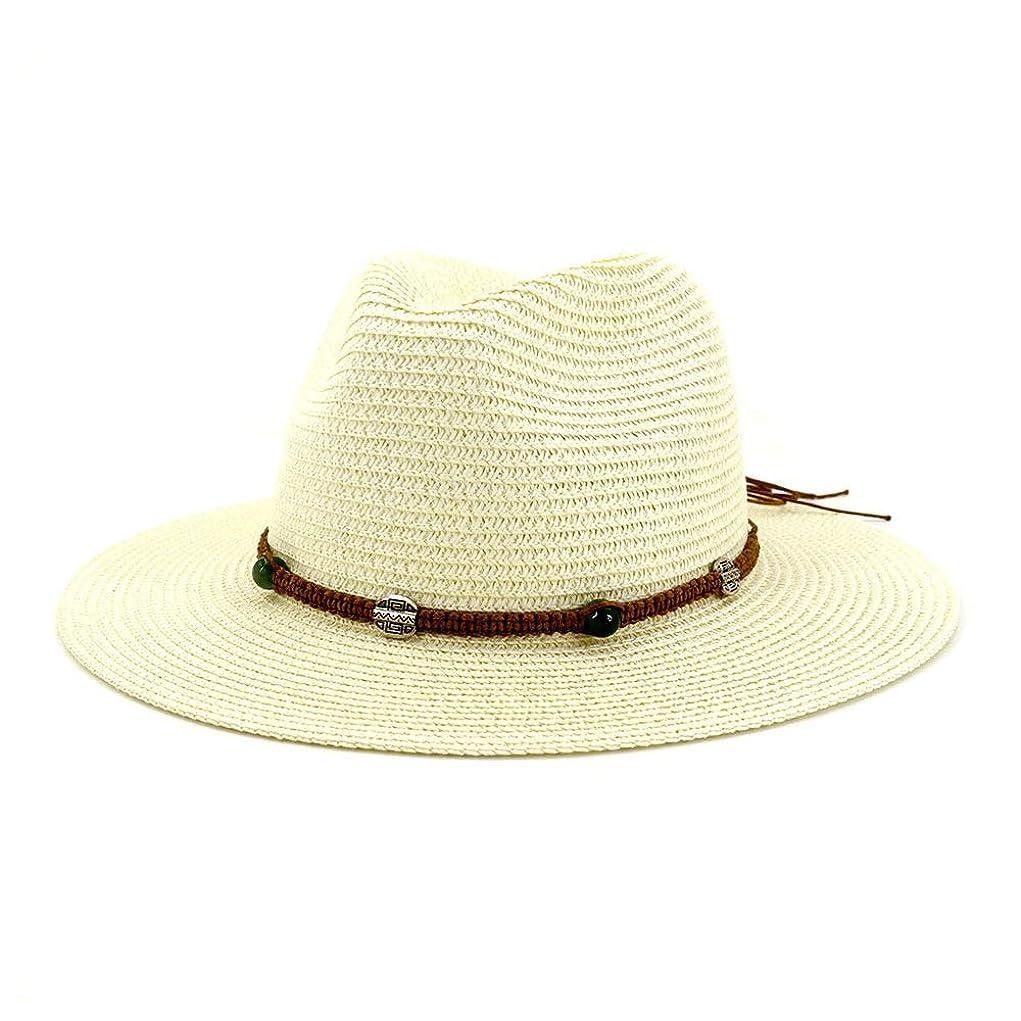 渦ワークショップ広いJieming 新しいカジュアル日帽子ユニセックス夏のパック可能なわらFedoraレディースパナマ帽子ファッションメンズレディースバンド付きつば広帽子 (色 : クリーム, サイズ : 56-58CM)