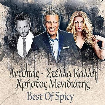 Best Of Spicy