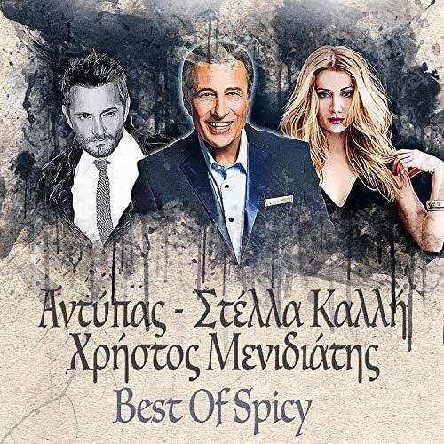Antipas, Stella Kalli & Christos Menidiatis