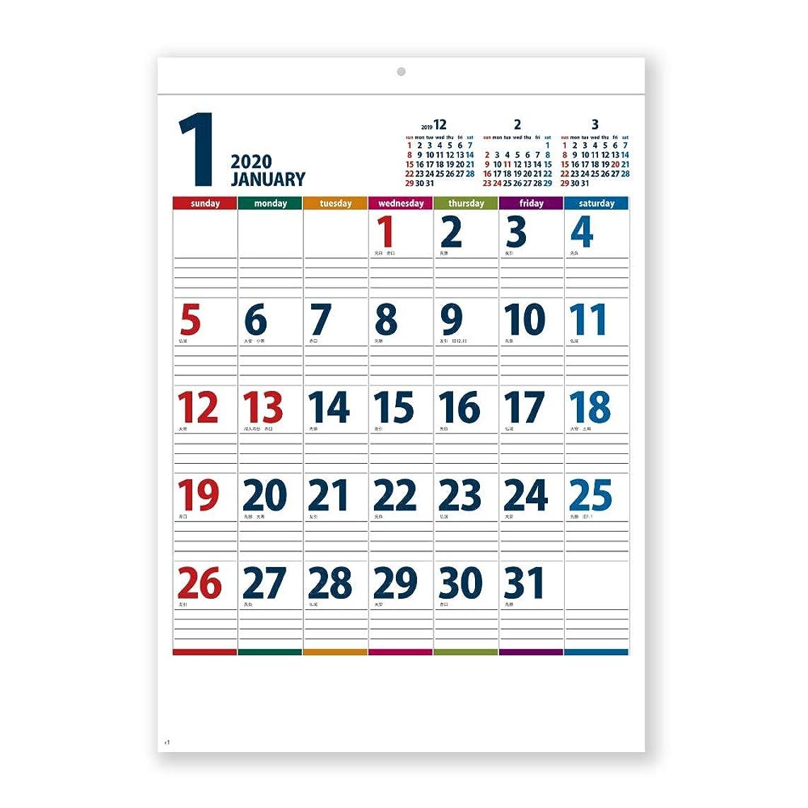大学院インサート連帯新日本カレンダー 2020年 カレンダー 壁掛け カラーラインメモ ビター NK158
