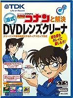 TDK DVDレンズクリーナー DVD-WLC3G