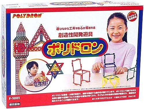 todos los bienes son especiales Poridoron basic set set set (japan import)  entrega rápida
