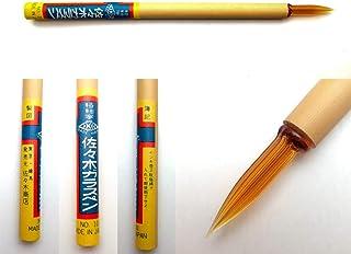 【ヴィンテージ品・数量限定】ガラスペンの発明者 世界初 本家本元の 「佐々木商店」 細字ガラスペン 未使用新品 (極細字ガラスペン (飴色))