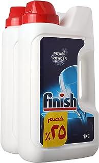 Finish Dishwasher Detergent Powder - Set of 2, 1 kg