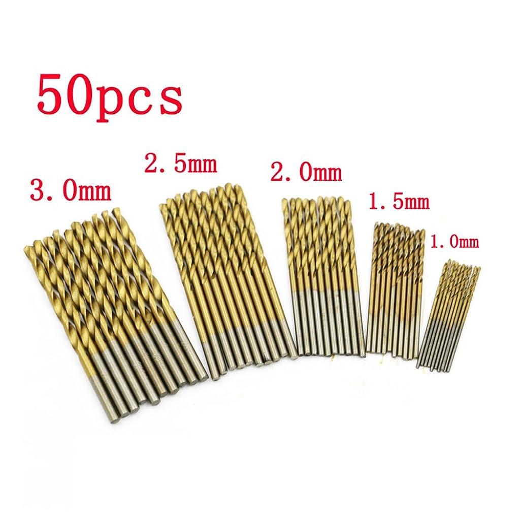 列挙するペンス透けて見えるYideaHome ツイストおドリルビット ドリル刃 1mm,1.5mm,2mm,2.5mm,3mmストレートシャンク スプリットポイント高速度鋼