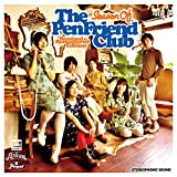 Season Of The Pen Friend Club - Remixed & Remastered Edition