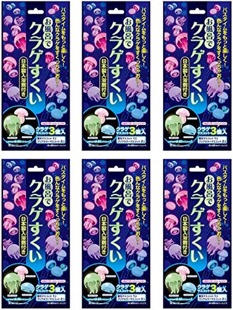 ロッドボタンストレッチ【まとめ買い】お風呂でクラゲすくい【×6個】