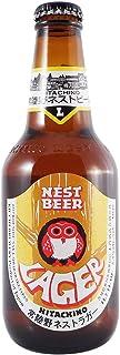 常陸野ネストビール ラガー 330ml×24本 茨城県 木内酒造 ビール クラフトビール