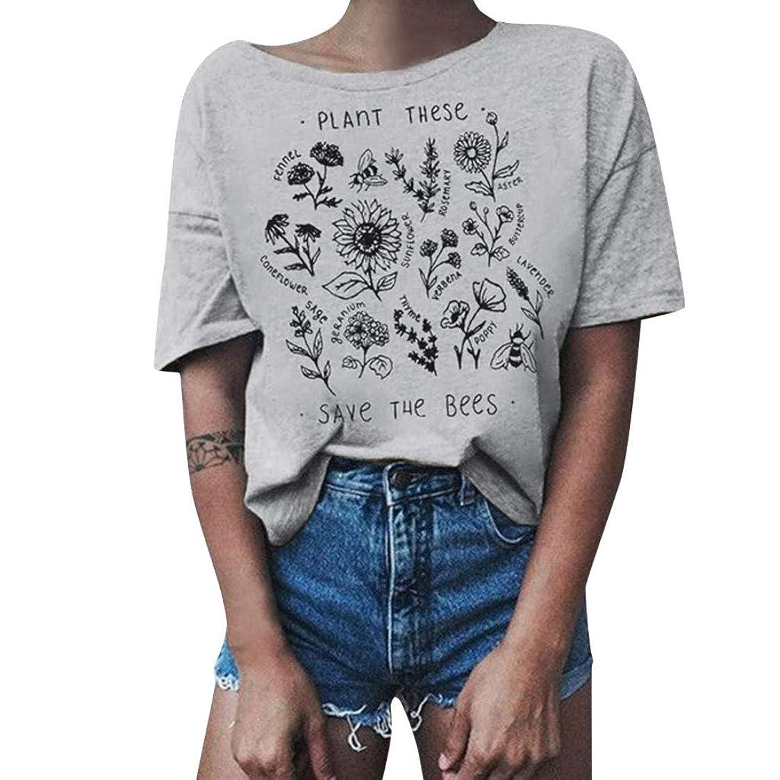 男らしいつま先会話Tシャツ レディース 半袖 おおきいサイズ ビンテージ 花柄 ラウンドネック ビジネス 学生 洋服 お出かけ ワイシャツ 流行り ブラウス 軽い 柔らかい かっこいい カジュアル シンプル オシャレ 春夏 対応 可愛い 欧米風 日韓風
