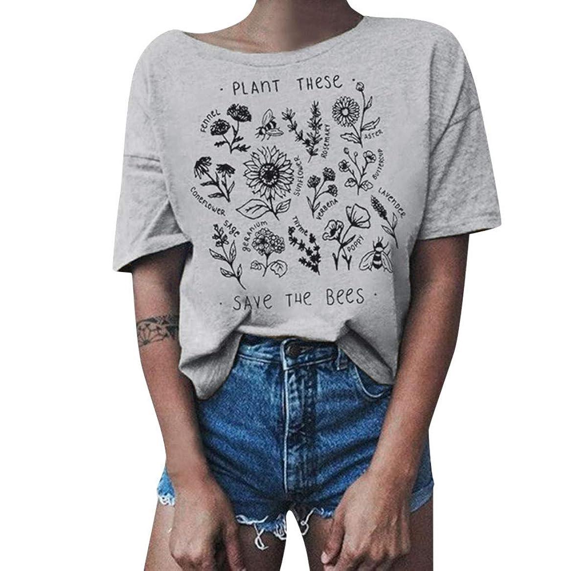 競争人形コンパイルTシャツ レディース 半袖 おおきいサイズ ビンテージ 花柄 ラウンドネック ビジネス 学生 洋服 お出かけ ワイシャツ 流行り ブラウス 軽い 柔らかい かっこいい カジュアル シンプル オシャレ 春夏 対応 可愛い 欧米風 日韓風