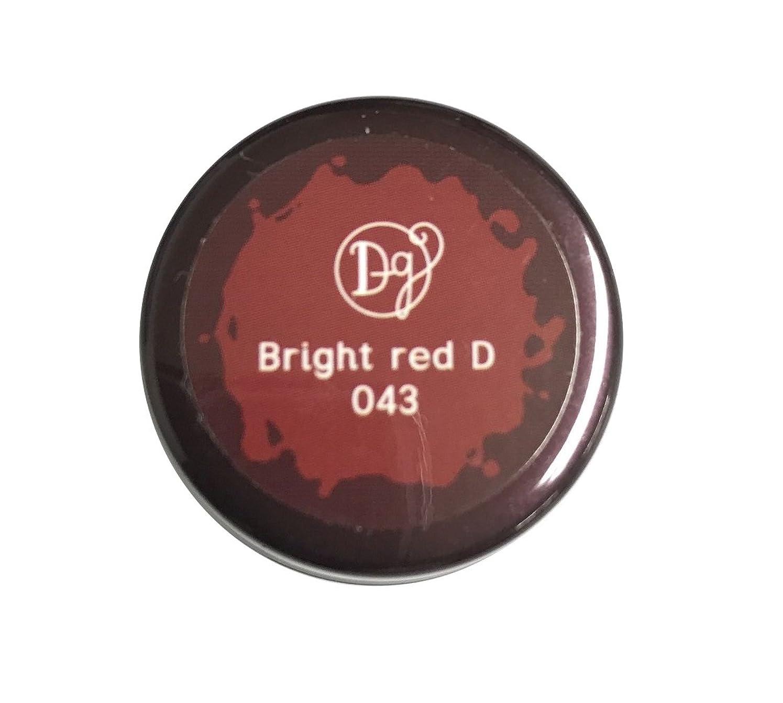 球体り機関車DECORA GIRL カラージェル #043 ブライトレッドディープ