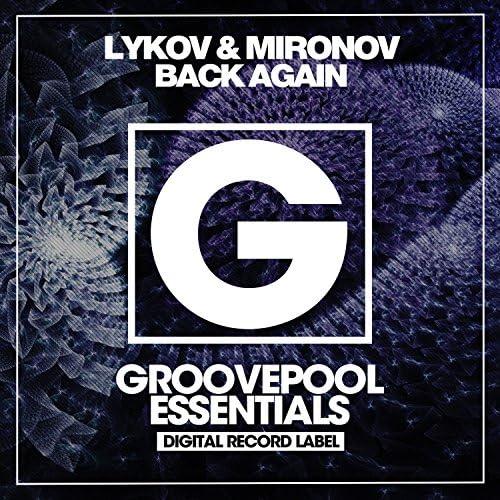 Lykov & Mironov