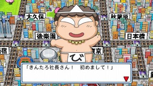 桃太郎電鉄タッグマッチ友情・努力・勝利の巻!-PSP