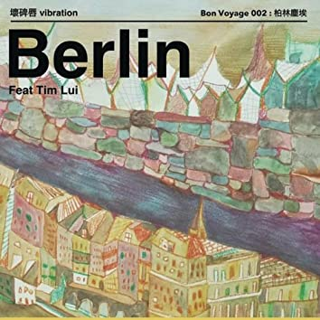 Berlin Dust