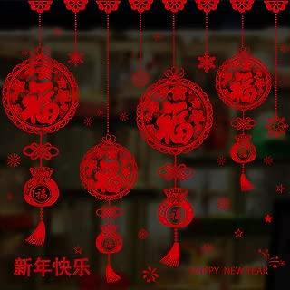 DFCYT Etiqueta de la pared de feliz año nuevo, calcomanías rojas afortunadas del festival de primavera chino, para escaparates de vidrio Tienda Puertas Decoración Mural 100x83Cm