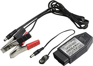 (STRAIGHT/ストレート) OBD2メモリーバックアップ 9V電池/12Vバッテリー接続用 17-581