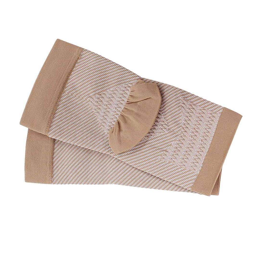 かかと 靴下 かかとケア つるつる 美容ソックス 足SPA 足ケア 男女兼用 使いやすい 2種選ぶ - L XL