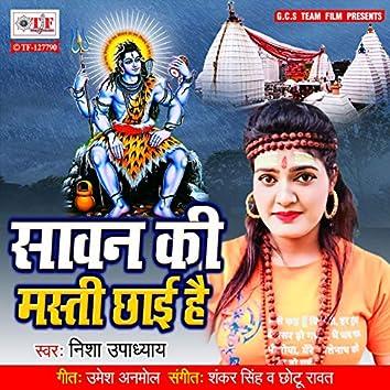 Sawan Ki Masti Chhai Hai