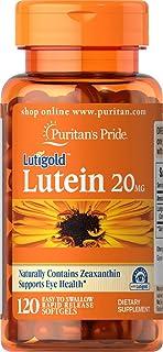 ピューリタンズプライド(Puritan's Pride) ルティゴールド ルテイン 20 mg.ソフトジェル