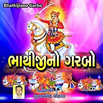 Bhathjiano Garbo