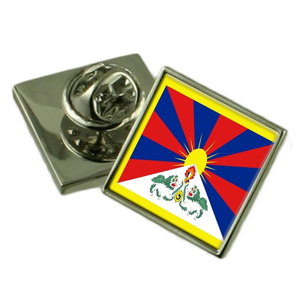 Tibet Lapel Pin Badge Engraved Personalised Box
