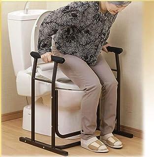 iimono117 トイレ用手すり / 立ち上がり 介護 補助 手すり トイレ 立ち上がり補助 補助用品 転倒防止 シニア