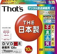 太陽誘電製 That's DVD-Rビデオ用 CPRM対応16倍速120分4.7GB 光沢・耐水写真画質ワイドプリンタブル 5mmPケース10枚入 DR-C12WKY10SN