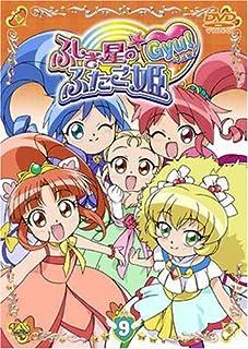 ふしぎ星の☆ふたご姫Gyu!9 [DVD]